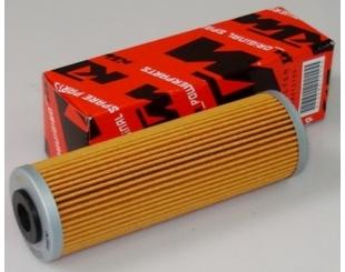 Filtro Aceite Ktm 61338015100