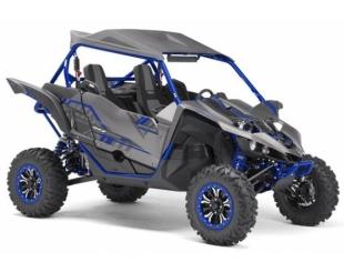 Arenero Yamaha Yxz1000r Ss Special Edition