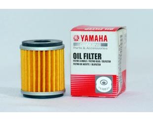 Filtro Aceite Yamaha 5d3134400900