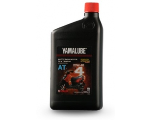 Aceite Yamalube 4 Tiempos 20w 40 Mineral